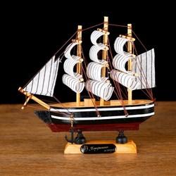 Корабль сувенирный малый «Халбрейн», - фото 799367836