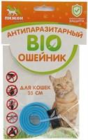 Био-ошейник антипаразитарный для кошек (35 см)