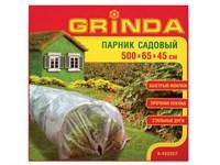 """Парник садовый """"Урожай"""" (500x65x45 см)"""