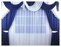 """Комплект штор для комнаты """"Офелия"""" 250см, цвет коричневый"""