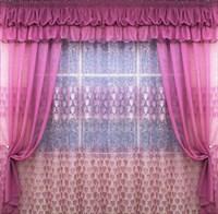 """Комплект штор для комнаты """"Анабель"""" 250см, цвет розовый"""
