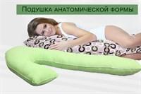"Набор ""Обнимашка"" (подушка + наволочка)"