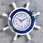 Часы настенные  Штурвал , декор в форме морских звёзд и рыбки, бело-голубые