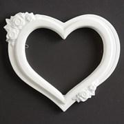 Фоторамка  Сердце  белая 16х13,5см