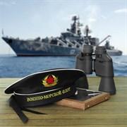 Бескозырка  Военно-морской флот  , взрослая