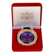 Медаль в бархатной коробке  С юбилеем 60 лет