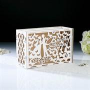 Свадебный банк  Вместе навсегда , белый, сборный, 24х10х16 см
