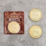 Монета  Да - Нет , диам 4 см, 7 х 8 см