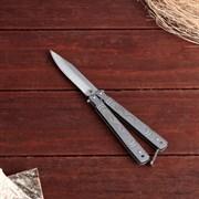 Нож-бабочка Мастер К, лезвие 7,5см, металлик, рукоять с драконами 9,5см,