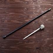 Сувенирное изделие Трость с кинжалом, клинок 30см, набалдашник Череп