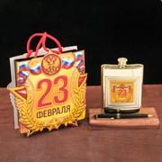 Подарочный набор  23 февраля , фляжка 240 мл., ручка