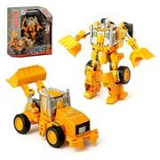 Робот-трансформер «Стройбот-Погрузчик»