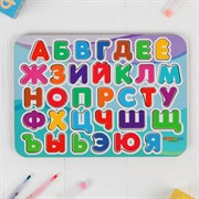 Рамка-вкладыш «Алфавит»