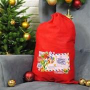 Мешок Деда Мороза «Срочная доставка подарков», 40 х 60 см