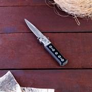 Нож складной автоматический Мастер К, рукоять хромированная (с кнопкой, фиксатором)