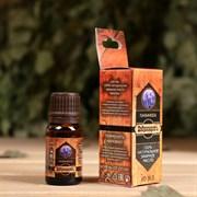 Эфирное масло  Лаванда , флакон-капельница, аннотация, 10 мл,  Добропаровъ