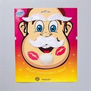 Карнавальный набор «Борода, усы, брови», цвета МИКС